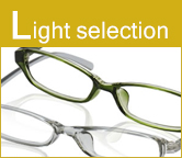 Light Selection